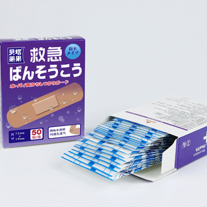 Image 2 - 50Pcs/Pack Waterproof Breathable Translucent Band Aid Hemostasis Adhesive Bandages First Aid Emergency Kit For Adult Kids