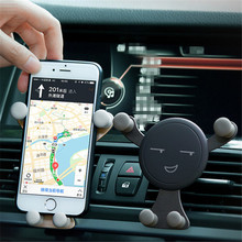 SARA NELL Universal Panda Smile Face Bracket Car Mobile Phone Holder Air Vent Mount Y shape Gravity Stand GPS