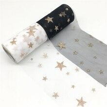 (10Yards/Lot) Width 10cm Star Tulle Glitter Mesh Roll Spool Tutu Pom Soft Sequin DIY Wedding Birthday Decoration