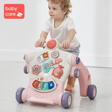 babycare 2 in 1 Baby Walker Trolley Multifunction Puzzle Music Learn Car Cycling Toy