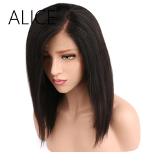 "ALICE 10"" 12"" 14"" Yaki Straight Lace Front Human Hair Wigs Bleached Knots Short Remy Bob Brazilian Wigs For Black Women"