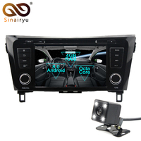 2Din Android 8 0 Octa Core Car DVD Player For Nissan Qashqai X Trail 2014 2016
