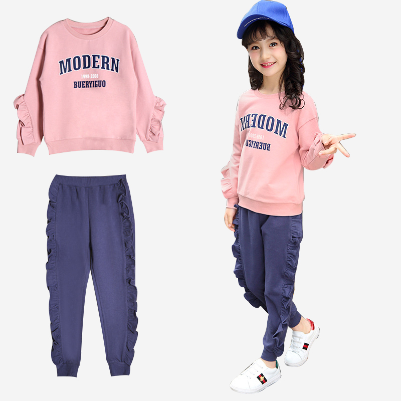 New ripple long-sleeve sweater youngsters's clothes lady spring and autumn top quality heat garments two-piece four 6 8 10 12 14Yr Clothes Units, Low-cost Clothes Units, New ripple lengthy...