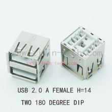 10 шт. / lot USB 2.0 джек двойной USB коннектор женское 180 град. ( H = 14 )