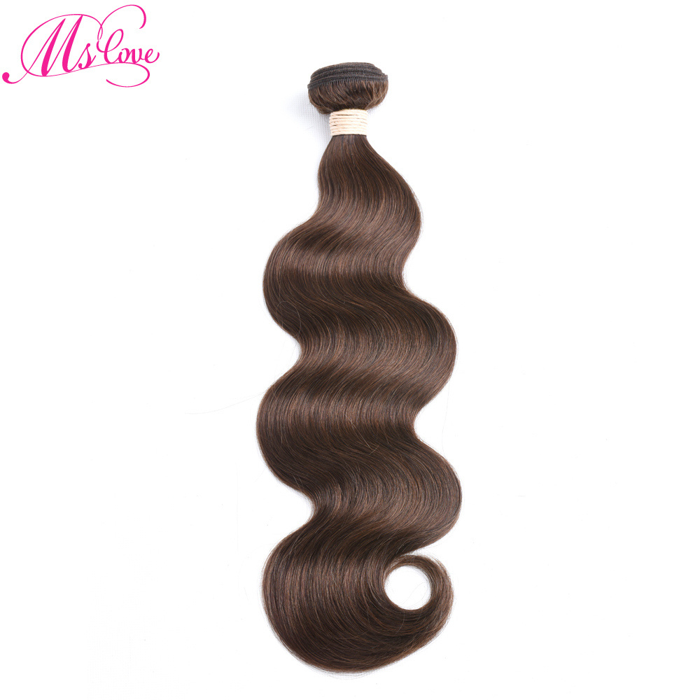 Ms Love #4 Brown Body Wave Hair Bundles 1 piece Brazilian Human Hair Extensions 100 Gram ...