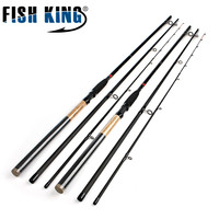 FISHIKING Feeder High Carbon Super Power 3 Sections 3 6M 3 9M Lure Weight 40 120g