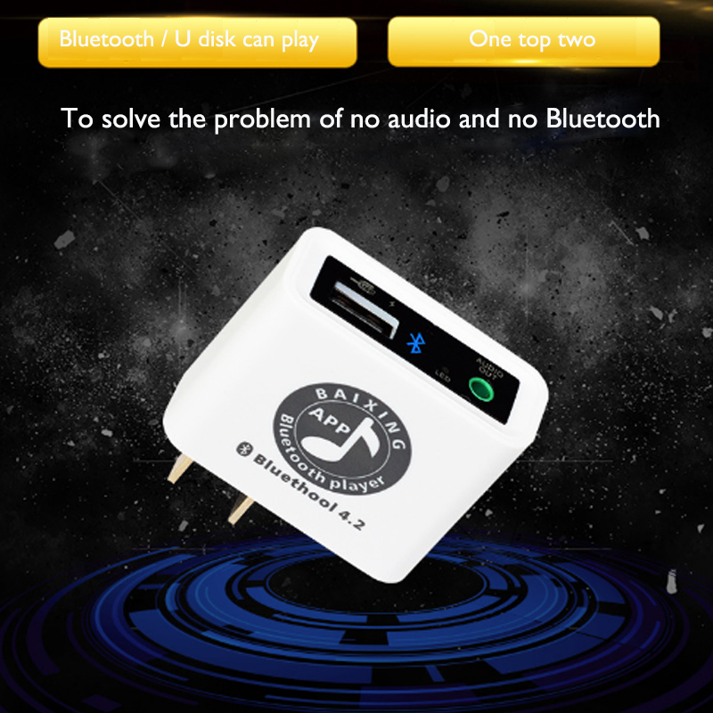 E4064 Bluetooth receiver 1