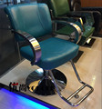 The new European hair salons dedicated hairdressing chair. Haircut chair. The barber's chair. The chair down