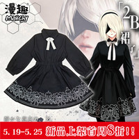 2017 NieR Automata 2B New Stlye Cosplay Costume Cool Dress Original Autumn Winter Halloween Women Free