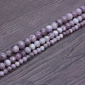 New Lilac Stone Natural Round Agate Beads Purple Loose Beads For jewelry Making Supplies Agate Loose Beads 4-12MM Strand 15""