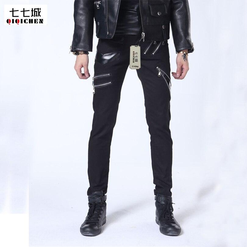 Mens Joggers Pants Hip Hop 2018 New Men Pants Skinny Faux Leather Patchwork Pants Harem Sweatpants Trousers Man Joggers