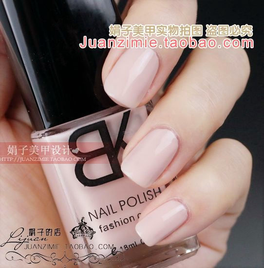 Bottle nail art casebottle bk nail polish oil 18ml shell powder 112