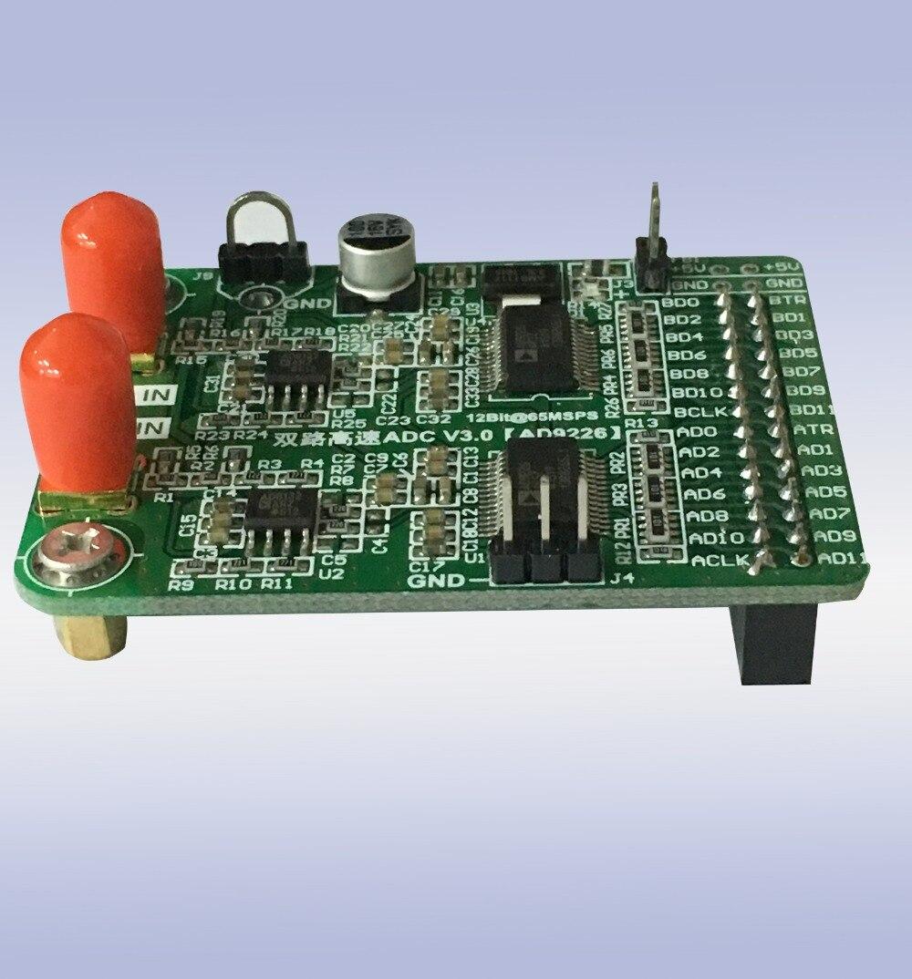 Двухканальный высокоскоростной AD Модуль AD9226 параллельный 12 бит AD 65M сбор данных FPGA макетная плата