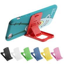 Цветные регулируемые держатели для мобильных телефонов, Портативная подставка-держатель, стойки для хранения, многофункциональный настольный кронштейн CC1376/10