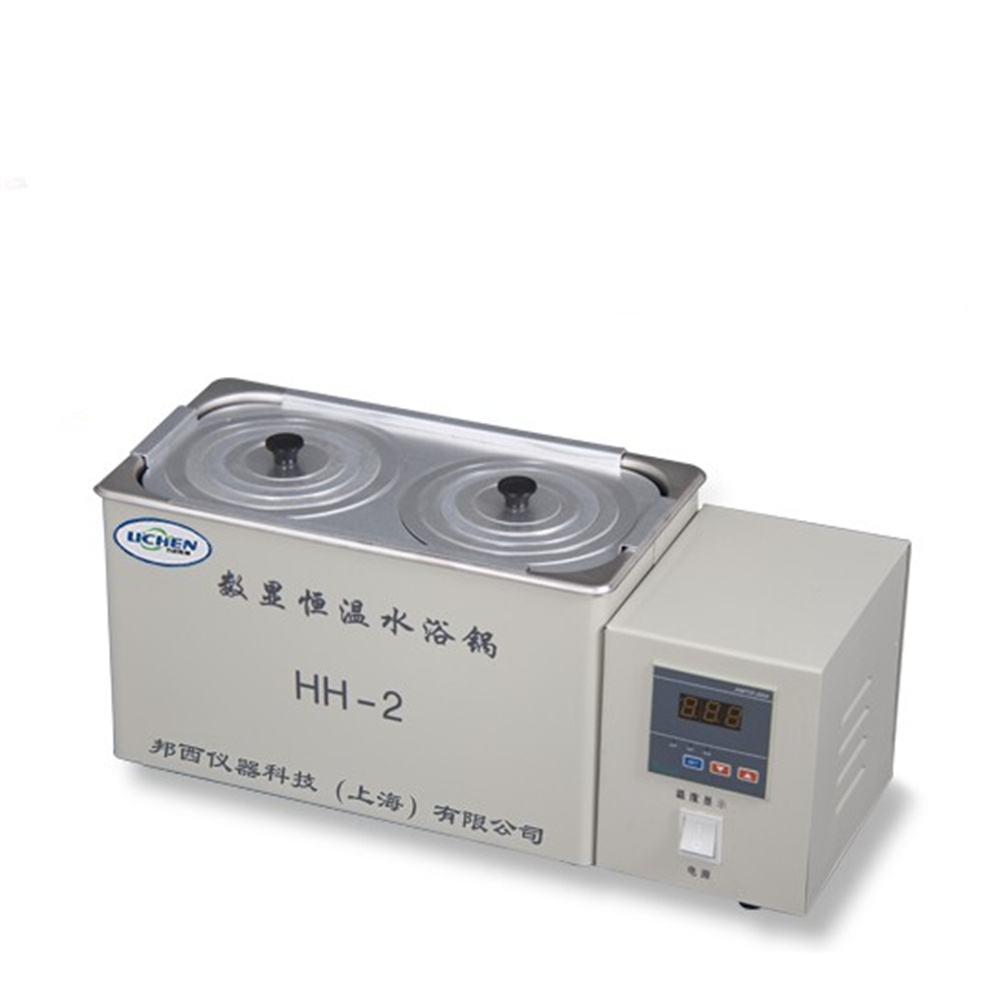 HH-2 Digital Lab Thermostatic Water Bath Double Hole Electric Heating 220V Laboratory Supplies single hole digital lab electric heated thermostatic water bath boiler hh 1