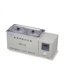 HH-2 цифровой лаборатория термостатический водяная баня двойное отверстие Электрический нагрева 220 В лабораторные материалы