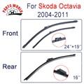 Combo da Borracha de Silicone Frente E Traseira Wiper Blades Para Skoda Octavia, 2004-2011, Limpa-pára-brisas Acessórios Do Carro