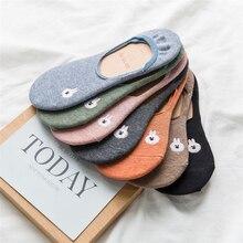 Hot Sale Unisex Men & Women Socks Comfortable Stripe summer Rabbit pattern Cotton Sock Short Mens Ankle