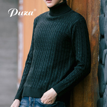 New sweaters autumn winter fashion men sweater casual thicken fleece male pullover sweater mens crewneck slim fit solid col