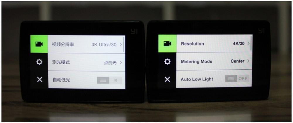 camera-interface-language1_03