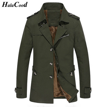 HalaCood 2017 Stylish Fashion High Quality Cotton Jacket Coats, Men Causal Hooded Jacket,Men Windbreaker Zipper Coats Outwear