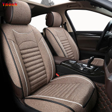 цены Car ynooh car seat cover for suzuki grand vitara swift vitara sx4 jimny wagon r baleno ignis liana alto cover for vehicle seat