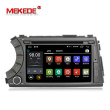 Androdi7 1Free shipping 2Din car Multinedia player for ssangyong kyron Acton support dvd player gps navigator