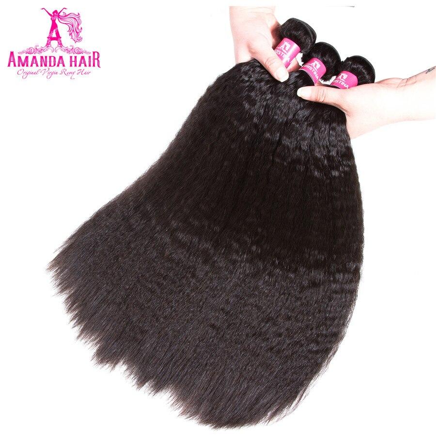 Amanda Malaysian Kinky Straight Hair Weave Bundles with Closure 4x4 Natural Color 100% Remy Human Hair Bundles with Lace Closure