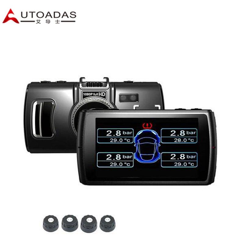 2016 New DVR + TPMS Set 3.0 Inches Full HD 1080P Degrees Tire Pressure Monitoring System External Sensor Car Alarm Accessories