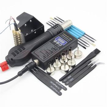 Riesba 8858 PLUG Portable BGA Rework Solder Station Hot Air Blower Heat Gun + Welding tools