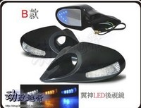 rear view mirror (cover, holder and mirror) with led arrow, led warning light, turn signal for mitsubishi lancer EX,for mazda 6
