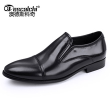 New Fashion Men Luxury Crocodile Embossed Leather Men's Blue Business Derbys Formal Shoes Men Wedding Office Dress Shoes