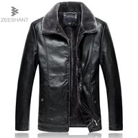 ZEESHANT Leather Jacket Men Coats 5XL 6XL Brand High Quality PU Outerwear Men Business Winter Faux Fur Male Jacket Fleece