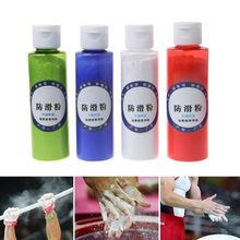 лучшая цена Bottled Gymnastic Gym Sports Anti-Skid Powder Weightlifting Climbing Magnesium Carbonate Chalk