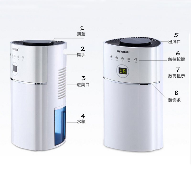 90-260v 2.4L Intelligent LED Dehumidifier Timing UV light purify air dryer machine moisture absorb Smart Home Appliances