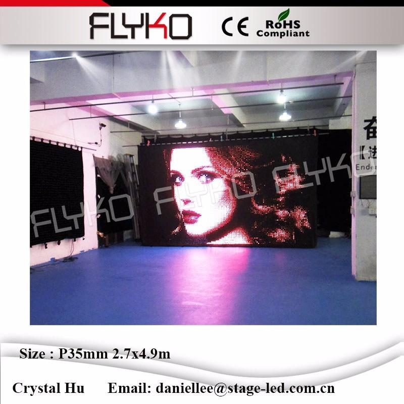 LED video curtain40