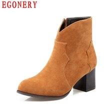รอบสแควร์ส้นซิปNubuckวินเทจสตรีพังก์ขี่รองเท้ารองเท้าฤดูใบไม้ร่วงรองเท้าข้อเท้าผู้หญิง