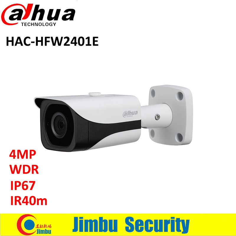 Dahua 4MP WDR HDCVI Bullet Camera HAC-HFW2401E lens3.6mm Max. IR40m waterproof IP67 CCTV security camera bullet camera tube camera headset holder with varied size in diameter