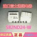 Реле 582ND24-W 24VDC 10 pin 582ND24-W