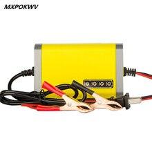 Блок питания 12 В 2A адаптером ЕС Смарт зарядное устройство свинцово-кислотная батарея зарядное устройство 12 В 2A DC мотоцикла автоматический Зарядное устройство 220 В