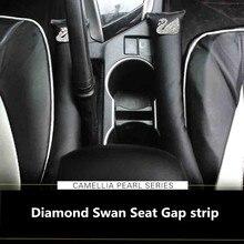 2Pcs Quality Rhinestones Swan Model Car Seat Gap Filler