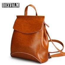 Рюкзак модного дизайна, женские кожаные дорожные сумки, школьные сумки для девочек подростков, Mochila Feminina, рюкзак, женская сумка