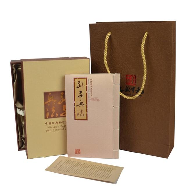 The Art Of War Silk Costume Book Match Commemorative Vernacular Translation Bilingual Foreign Ceremony Book
