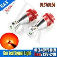 Paar 48 Watt Auto-unterstützungsrück Bremse Schwanz Stop Glühbirnen T25 3157 3156 3057 3457 4157 3047 LED weiß rot gelb bernstein