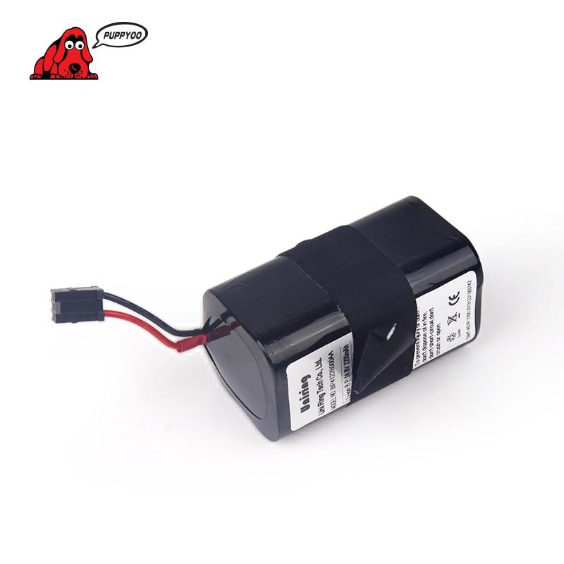 Battery of V-M900R