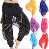 Egypt Bollywood 7 Colors Belly Dancing Skirts Swing Skirt Belly Dance Pants Professional Costume India Belly