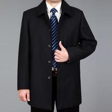 2019 New Men Woolen Coat Autumn Winter Mens Overcoat Wool Pea Jackets Manteau Homme Free Shipping