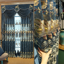 FYFUYOUFY European style Upmarket chenille embroidered curtain Retro court spun gold embroidery tulle curtain living room