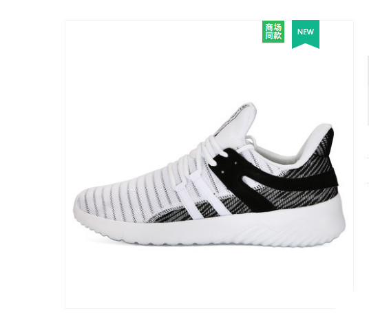 Peak mens shoes 2018 autumn new mesh one foot black and white shoes running wear non-slip shoesPeak mens shoes 2018 autumn new mesh one foot black and white shoes running wear non-slip shoes