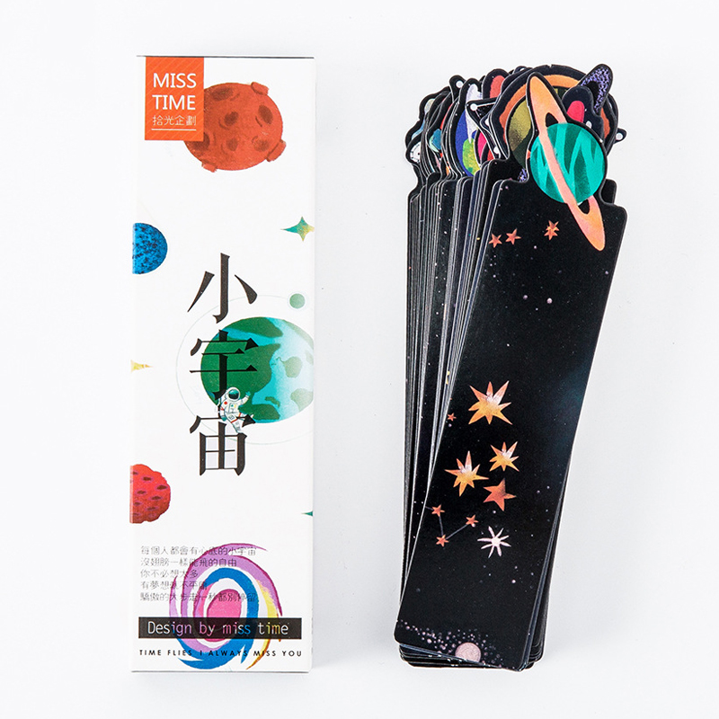 30 Pcs/pack The Little Galaxy Bookmarks Set Cute Starry Star Space Trip Kids Stationery Bookmark Paper Gift School Office Supply
